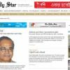 <Top N> 2월9일 방글라데시