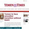 <Top N> 2월9일 예멘