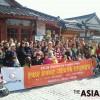 한화그룹, 다문화가족 한옥마을 초청