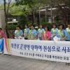 """日여성단체 """"종군위안부 조사위 꾸리도록 정부 압박"""""""