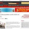 <Top N> 1월 20일 중국