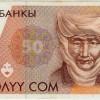[알파고의 화폐 탐구] 키르기스 화폐 이슬람선 드물게 여걸 초상화