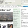 <Top N> 카자흐스탄 : 러시아 산불로 스모그 확산