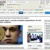 <Top N> 러시아: 런던올림픽서 부진 소련 붕괴 때문