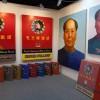 [강위원의 포토차이나] '마오쩌둥 미술품' 불티나게 팔린다