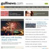 <Top N> 1월6일 아랍에미리트