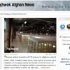 <Top N> 1월6일 아프가니스탄