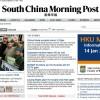 <Top N> 1월6일 홍콩