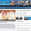 <Top N> 1월6일 쿠웨이트