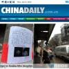 <Top N> 1월9일 중국