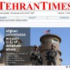<Top N> 1월9일 이란