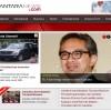 <Top N> 1월10일 인도네시아