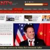 <Top N> 1월11일 중국