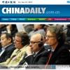 <Top N> 1월13일 중국