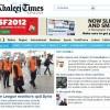 <Top N> 1월13일 아랍에미리트
