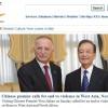 <Top N> 1월16일 중국