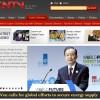 <Top N> 1월17일 중국
