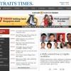 <Top N> 2월3일 싱가포르