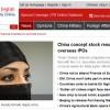 <Top N> 2월24일 중국