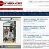 <Top N> 2월24일 일본