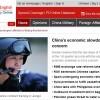 <Top N> 4월20일 중국