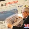세계한인언론인 국제심포지엄···'차세대 한글교육' 주제 17~21일