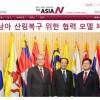 10월 14일 The AsiaN