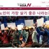 10월 24일 The AsiaN