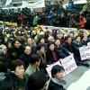 <천번째 수요일> 위안부 문제 해결 요구 시위 참석 정치인들
