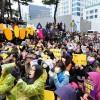 <천번째 수요일> 1000번째 외침 &#8220;일본은 위안부 할머니께 사죄하라!&#8221;