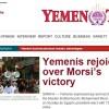 <Top N> 예멘: 이집트 모르시 대통령 당선에 환호