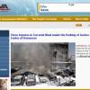 <Top N> 시리아: 법원 앞 폭발로 3명 부상, 차량 20대 파손