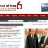 <Top N> 이라크: 이라크-아제르바이잔 회담