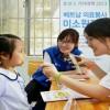 베트남 주민에 웃음 되찾아준 효성