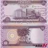 [알파고의 화폐 탐구] 이라크 화폐 디나르서 후세인 사라져