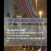 [슬라이드브리핑] 푸틴 정적 넴초프 의문의 피살
