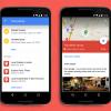 구글, 안드로이드 사용자에 여행용 '나만의 지도' 서비스