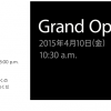 애플, 日신주쿠 이세탄백화점에 애플워치 전문매장 4월10일 오픈