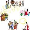 [역사속 오늘 4월25일] 570 마호메트 탄생, 2005 만화가 고우영 대장암 별세