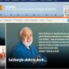 [터키언론 어제와 오늘⑤]발행부수 '자만'의 1/3 불과 '친에르도안' 매체에 광고는 22배 몰아줘