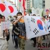 """현해탄 사이 두고 이렇게 불신만···한국인 85%·일본인 73% """"상대방 신뢰 못해"""""""
