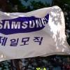 삼성물산+제일모직, '반대' 확산되나