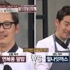 한국인이 좋아하는 프로그램은···'쿡방' 열풍 속 '냉장고를 부탁해' '삼시세끼' 등