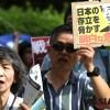 """도쿄서 """"집단자위권 법안 폐기"""" 2만5천명 시위···20~30대 대거 참여"""
