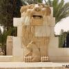 IS-시리아 잇따른 교전, 세계문화유산 훼손 극심···'2천년 역사' 팔미라 사자상 파괴돼