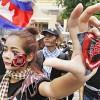 캄보디아 'NGO규제법' 반대 시위···테러 예방이 목적?
