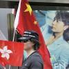중국 '포괄적 국가안보법' 통과···홍콩·마카오 통제 강화 꼼수?