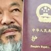 英, 反中예술가 아이웨이웨이 비자 거부···10월 방문 앞둔 시진핑 눈치보기?