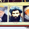 아프간 탈레반 새 지도자 '2인자' 물라 만수르···유족·탈레반도 오마르 사망 공식확인