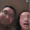 끊이지 않는 중국 공직자 성추문···중국판 트위터 '웨이보'에 여성 나체 사진 유출